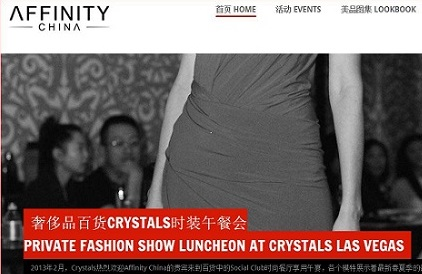 Affinity China, la red social para los chinos ricos